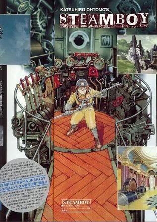 Steamboy [2004] (Фото 2)
