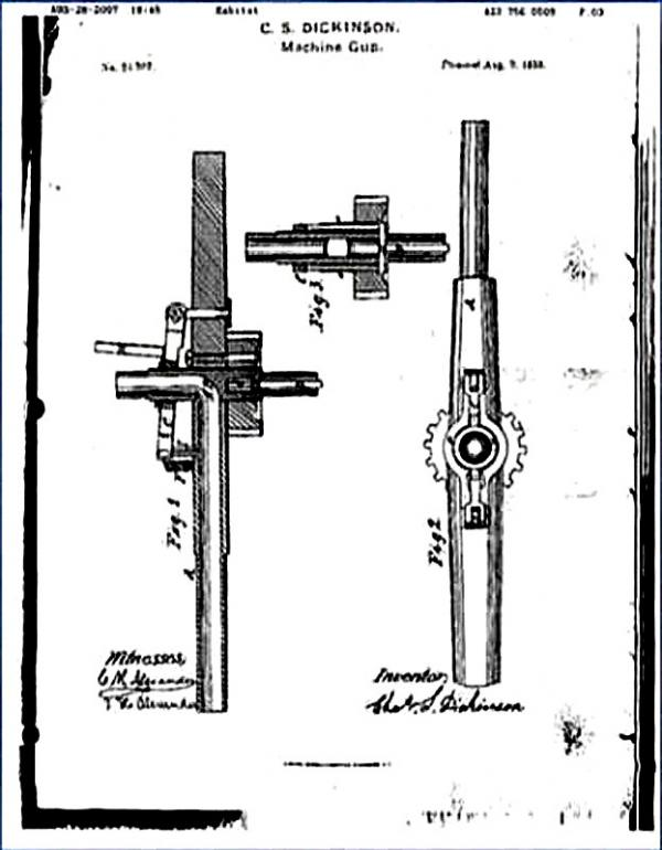 Наконец, ссылка на статью про пушку в газете HARPER'S WEEKLY от 25 мая 1861 года - http...