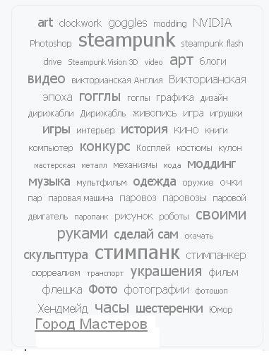 """""""Город мастеров"""" (Фото 2)"""