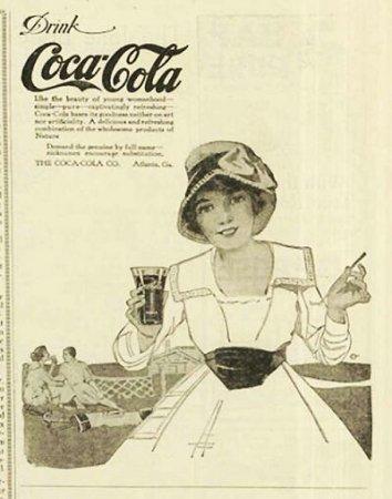Газетная реклама Coca-Cola (Фото 8)