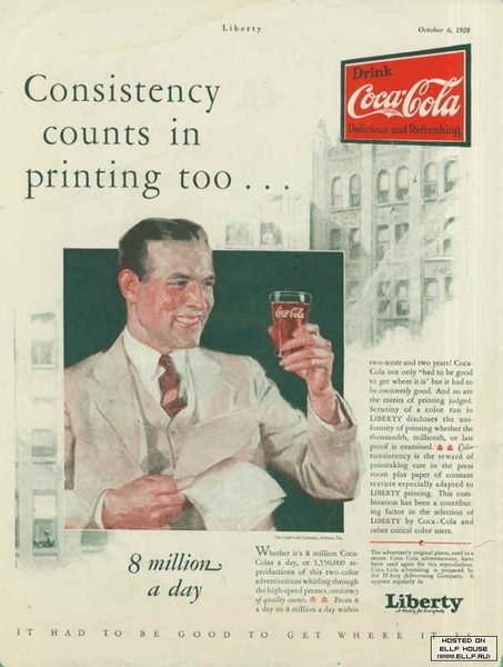 Coca-Cola в модных журналах и постеры (Фото 42)