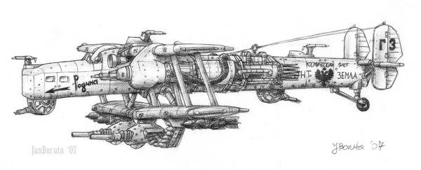 Steampunk admiral (Фото 24)