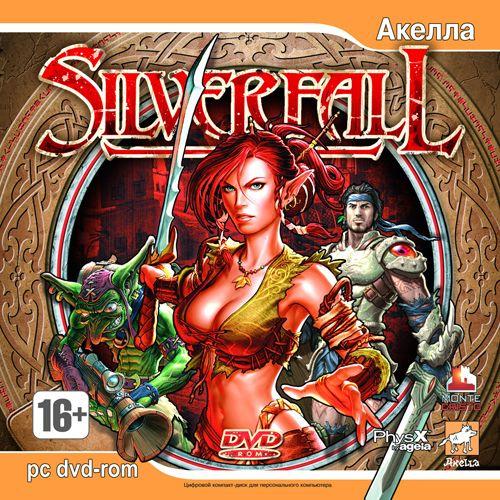 Silverfall,Давольно затягивающая SteamPunk RPG