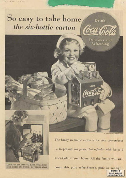 Газетная реклама Coca-Cola (Фото 11)