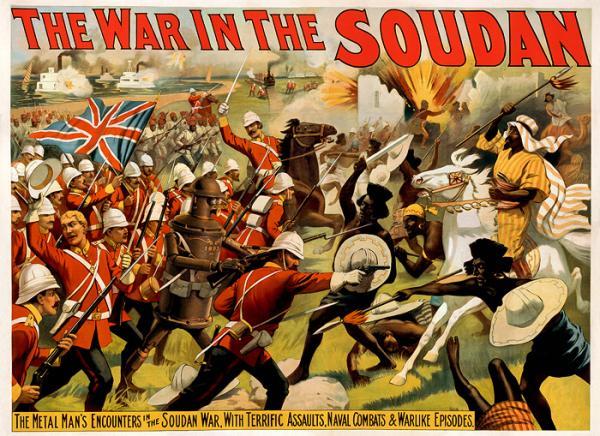 Плакат 1897г