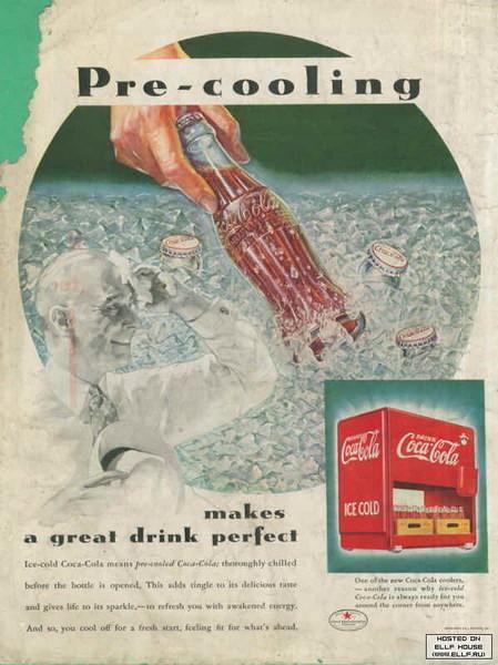 Coca-Cola в модных журналах и постеры (Фото 41)